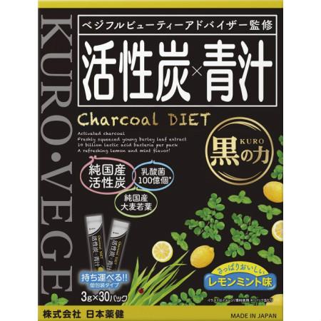 日本薬健 活性炭×青汁 レモンミント味 30包 【9箱セット】【お取り寄せ】(4573142070195-9)