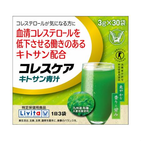 大正製薬 コレスケア キトサン青汁 90g(3g×30袋) 【5個セット】【お取り寄せ】(4987306024236-5)
