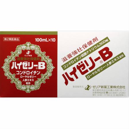 【第2類医薬品】ハイゼリーB 100mL×10本 【10箱セット】【お取り寄せ】(4987103046769-10)