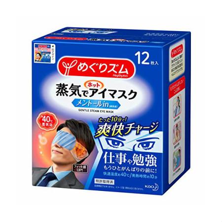 めぐりズム 蒸気でホットアイマスク メントール 12枚入 【12箱セット】【お取り寄せ】(4901301348159-12)