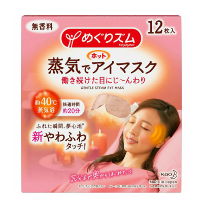 めぐりズム 蒸気でホットアイマスク 無香料 12枚入 【8箱セット】【お取り寄せ】(4901301348029-8)