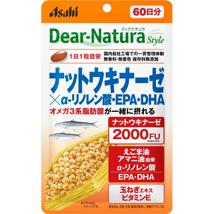 アサヒグループ食品 ディアナチュラスタイル ナットウキナーゼ×α-リノレン酸・EPA・DHA 60粒(60日分)【メール便】【5個セット】【お取り寄せ】(4946842639380-5)