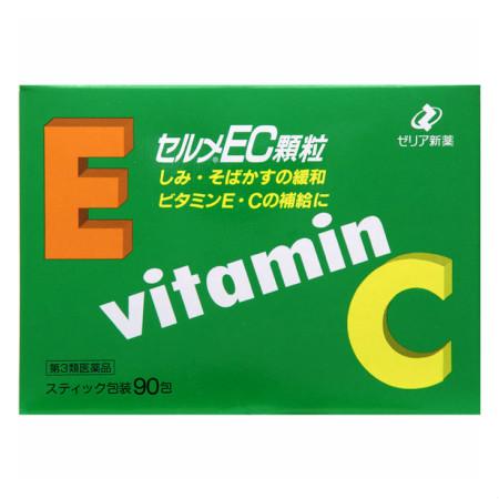 【第3類医薬品】セルメEC顆粒 90包【5個セット】【お取り寄せ】(4987103034704-5)