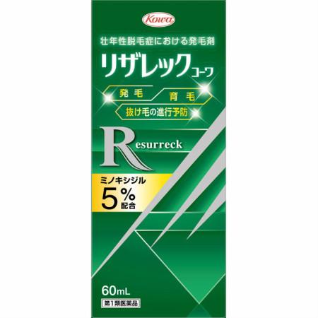 【第1類医薬品】リザレックコーワ 60mL【3個セット】(4987067276202-3)