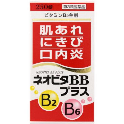 【第3類医薬品】ネオビタBBプラス「クニヒロ」 250錠【10個セット】 (4987343081162-10)