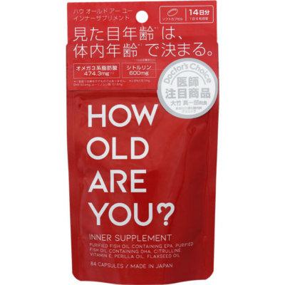 フォーヴィスム HOW OLD ARE YOU?(ハウ オールド アー ユー) インナーサプリメント 44.4g(528mg×84粒)【3個セット】【メール便】【お取り寄せ】(4589454370014-3)