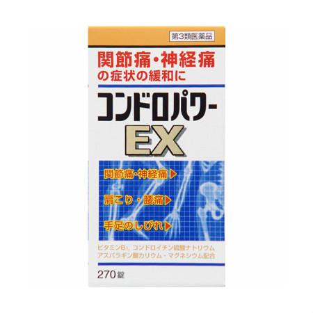 【第3類医薬品】 コンドロパワーEX錠 270錠 【5個セット】【お取り寄せ】(4987343087263-5)