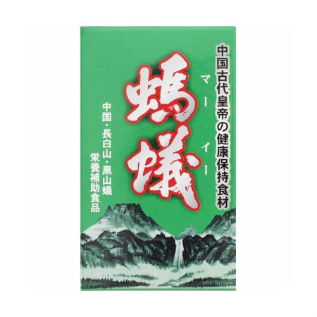 東京アロエ マーイー 120粒 【3個セット】【お取り寄せ】(4972078107072-3)