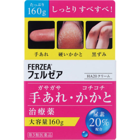 【第3類医薬品】フェルゼアHA20クリーム 160g【6個セット】(4903301293705-6)