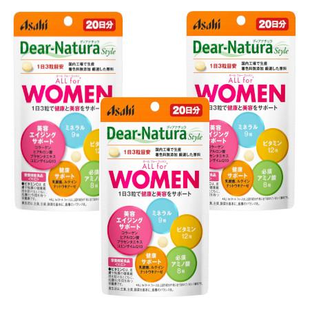アサヒグループ食品 ディアナチュラスタイル ALL for WOMEN 60粒 営業 3個セット メール便 20日 アウトレットセール 特集 4946842639601-3
