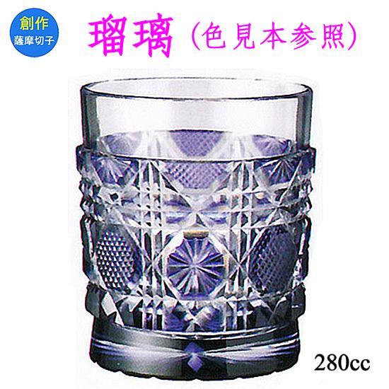 NHKBS で紹介 薩摩切子 創作 還暦祝 ギフト オールドグラス 瑠璃色 八角籠目
