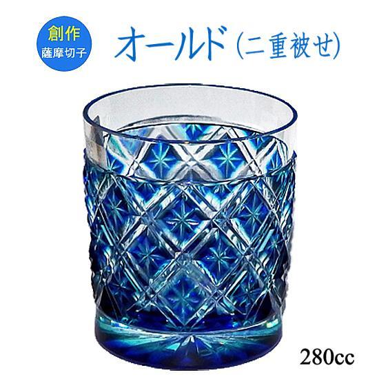 NHKBS で紹介 薩摩切子 創作 傘寿祝 プレゼント オールドグラス 二重被せグラス