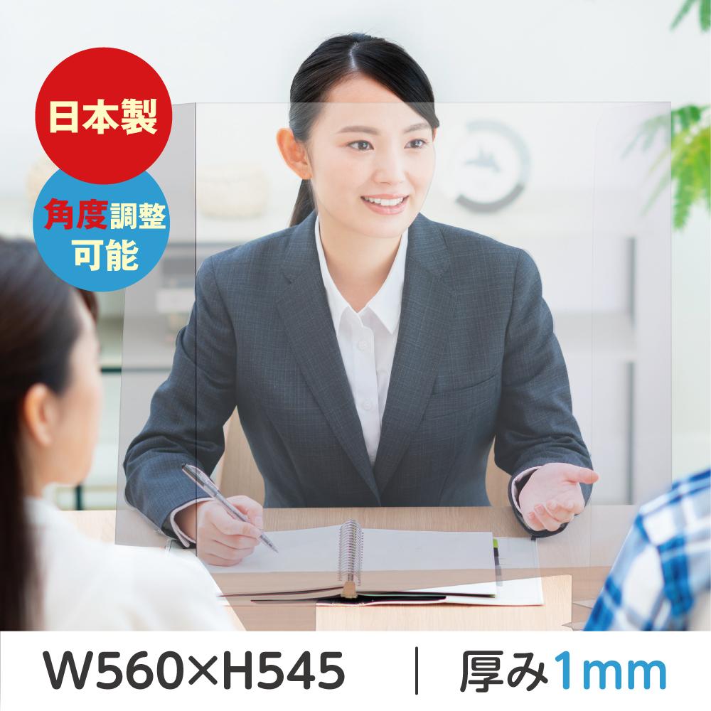 コロナウイルス対策 飛沫感染防止 設置簡単 日本製造 超軽量PET 透明U型パーテーション W560 ギフ_包装 実物 H545mm 書類渡し窓口付き 工事不要 受注生産 lap-5654-m30 激安 返品交換不可 強粘着テープ付き