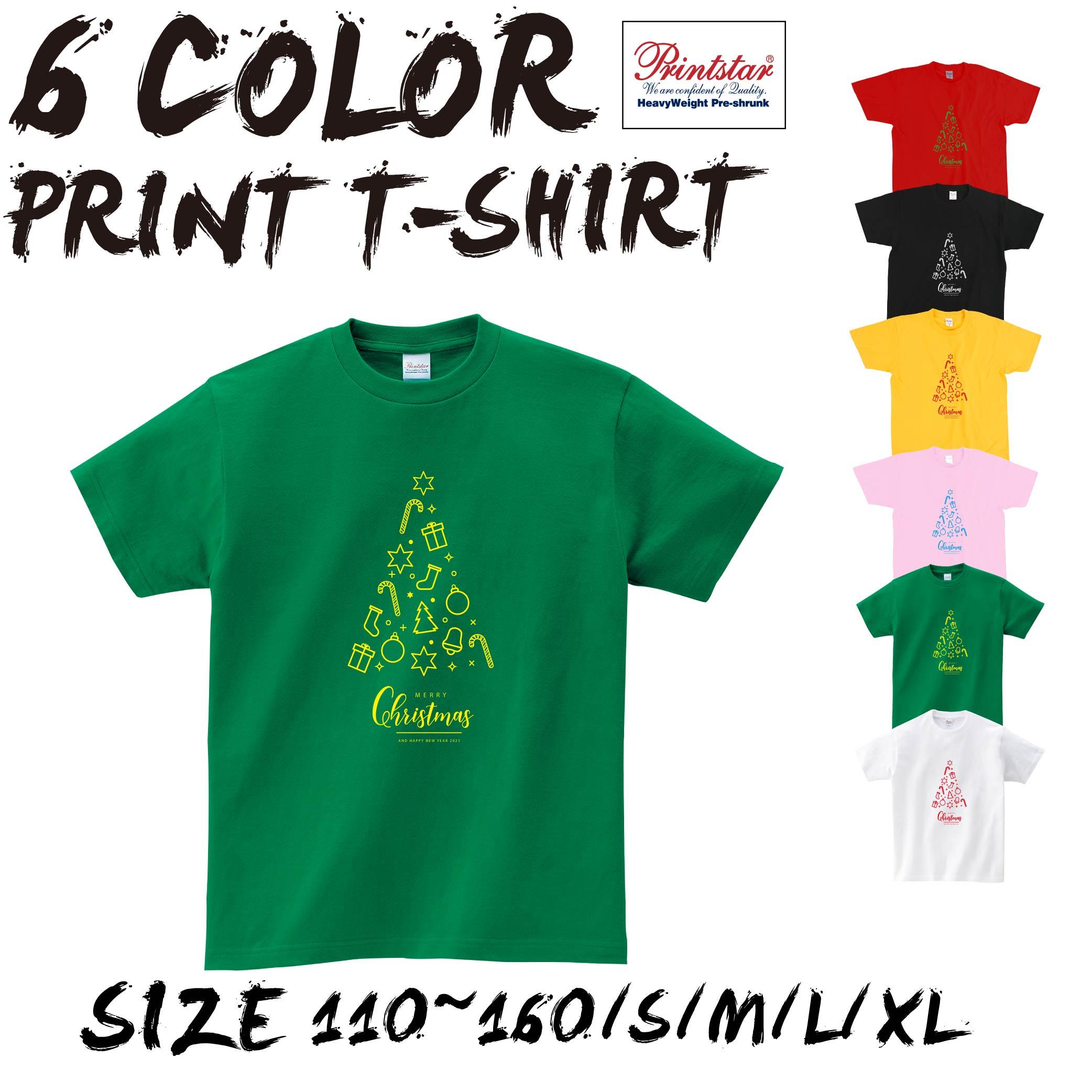 クリスマスTシャツ短袖 100-160CM メーカー直送 S M L XL 送料無料 選べる6色, クリスマス短袖 上質 Tシャツメンズ レディース キッズ 親子ペア衣装 雪ダルマ サンタ 冬 t085-k118 半袖 トナカイ かわいい お揃い T Tシャツ