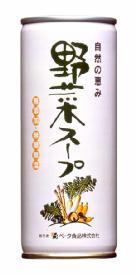 自然・健康食品の決定番 野菜煮汁 野菜スープ 245g×2箱(60缶)