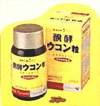 醗酵ウコン粒 500粒 キャッシュレス ポイント還元