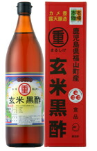 お得な6本セットご購入!まるしげ玄米黒酢900ml