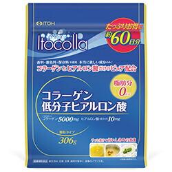 井藤漢方製薬 イトコラ コラーゲン低分子ヒアルロン酸 60日(306g)×3袋セット コラーゲン 粉末 ヒアルロン酸 送料無料 キャッシュレス ポイント還元