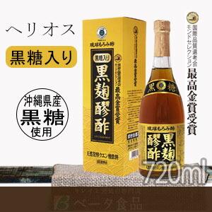 【マラソン期間中2倍】ヘリオス酒造 黒麹醪酢 黒糖入り 720ml×6本セット 送料無料