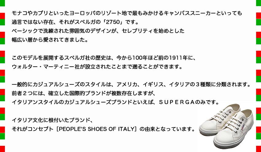 スペルガキッズ スニーカー 2750 JCOT CLASSIC ジュニア 20 22cm 靴北海道・沖縄・離島・運送会社ZPOXTkiu