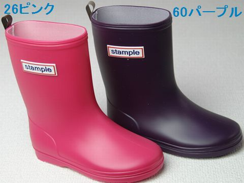 Retrocession as often as not in stock kids kids 13 cm-19 cm rain boots / boots fs2gm