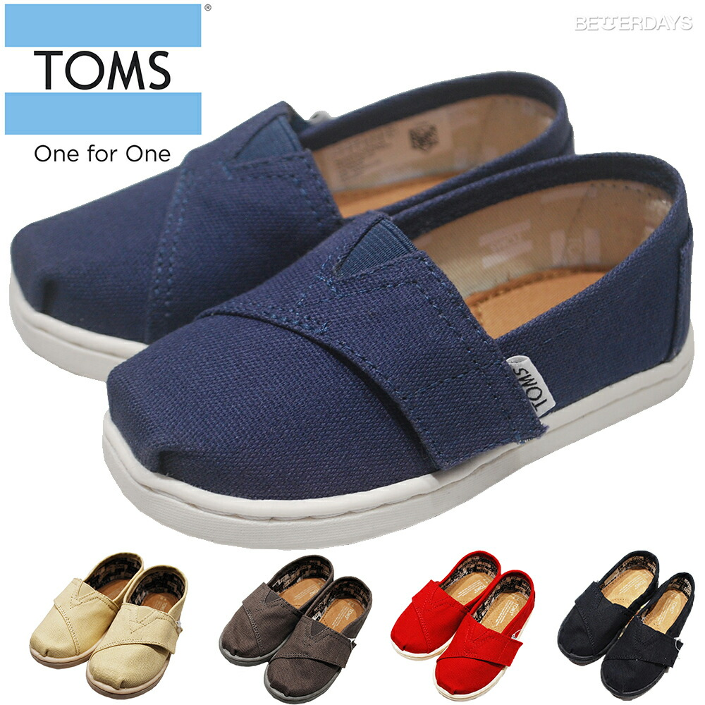 09bc4c8455a Better Days  The domestic regular store TOMS Tom s Thoms kids  TINY-YOUTH-ORIGINAL CLASSICS 11cm - 21.5cm shoes slip-ons original  classical music Sue spa who ...