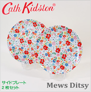 kyasukiddoson,正规的物品,Mews Ditsy花纹侧板2种安排,餐具,小碟子,盘子18cm Cath Kidston Mews Ditsy side Plate