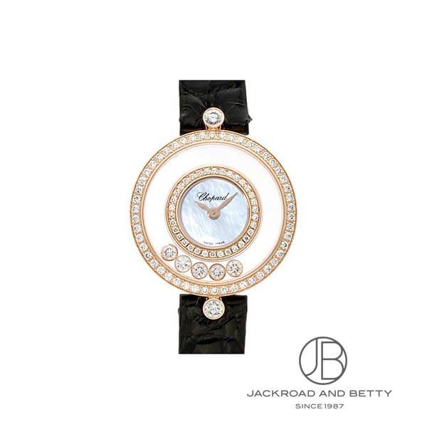 ショパール CHOPARD ハッピーダイヤモンド 203957-5208 新品 時計 レディース