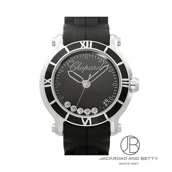 ショパール CHOPARD ハッピースポーツ 278551-3002 新品 時計 レディース