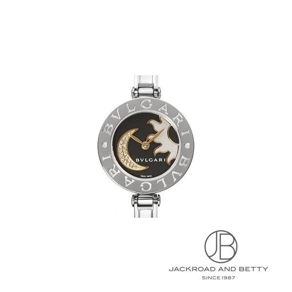 ブルガリ BVLGARI ビーゼロワン Mサイズ BZ22BSMDSS 新品 時計 レディース