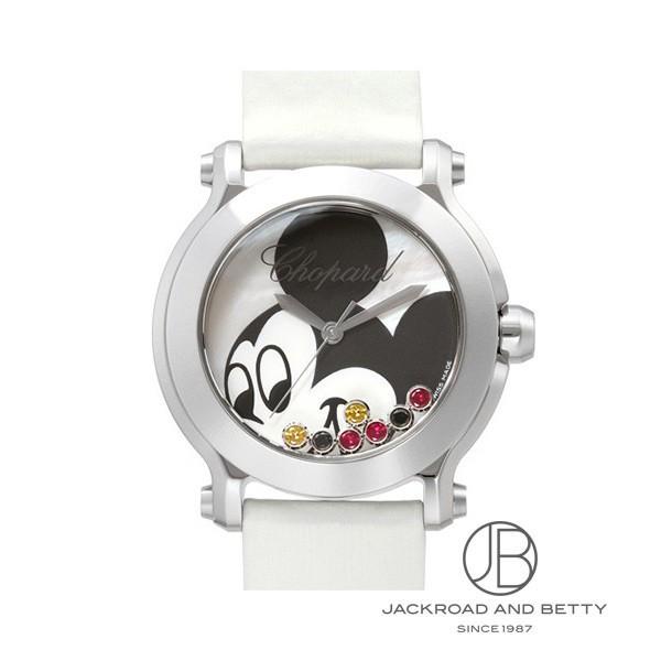 ショパール CHOPARD ハッピーミッキー 278475-3032 新品 時計 レディース