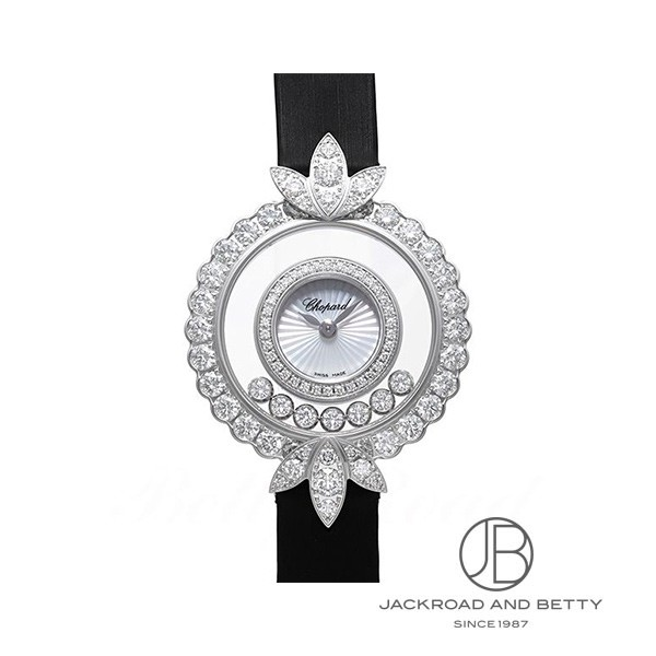 ショパール CHOPARD ハッピーダイヤモンド 209424-1001 【新品】 時計 レディース