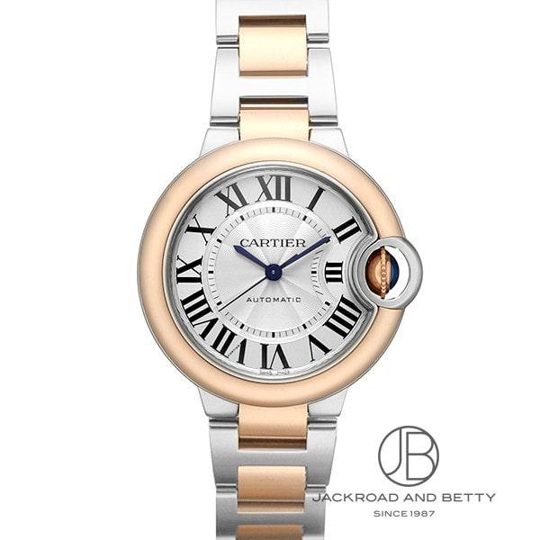 カルティエ CARTIER バロンブルー33mm W2BB0023 【新品】 時計 レディース
