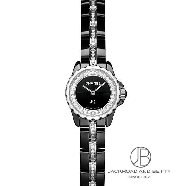 シャネル CHANEL J12・XS H5236 【新品】 時計 レディース