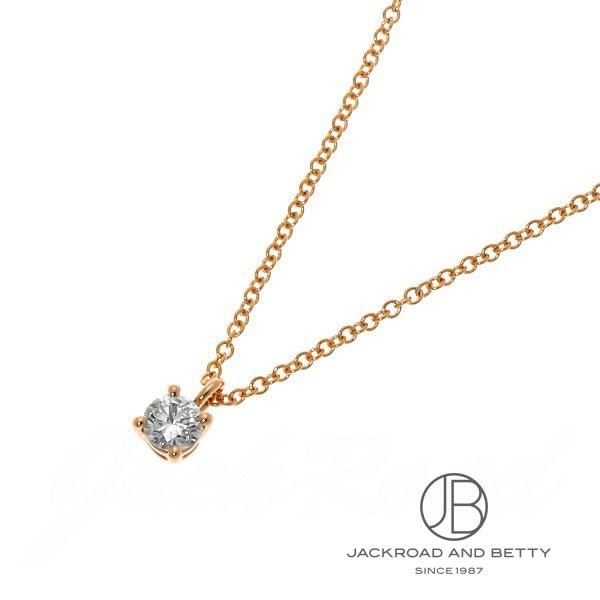 ティファニー TIFFANY&Co. ソリティア ダイヤペンダント 30223942 D:0.17ct 新品 ジュエリー ブランドジュエリー
