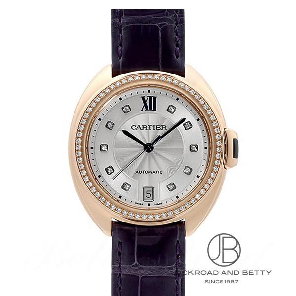 カルティエ CARTIER クレ ドゥ カルティエ 35mm WJCL0039 【新品】 時計 レディース