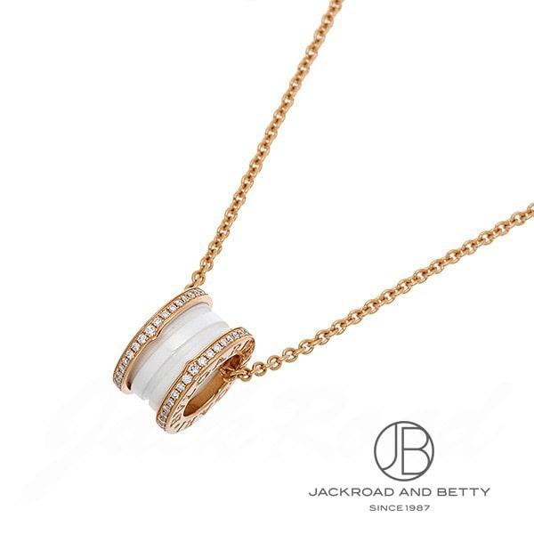 ブルガリ BVLGARI ビーゼロワン ダイヤ ネックレス 350053 CL856794 新品 ジュエリー ブランドジュエリー