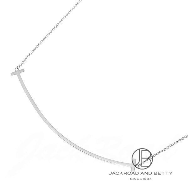ティファニー TIFFANY&Co. Tスマイルペンダント ネックレス K18WG ラージ 34775346 新品 ジュエリー ブランドジュエリー