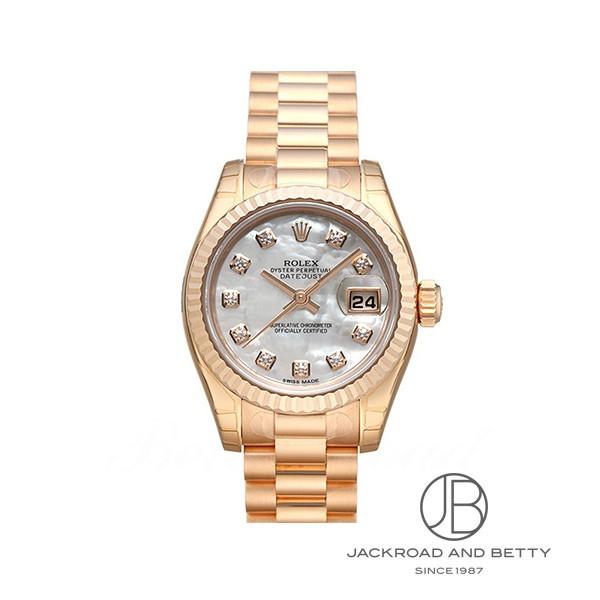 ロレックス ROLEX オイスターパーペチュアルデイトジャスト 179175NG 【新品】 時計 レディース