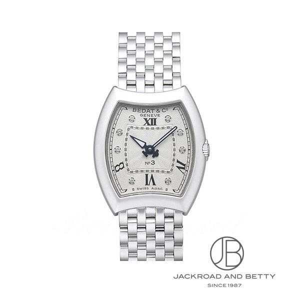 ベダ BEDAT&Co NO.3 B305.011.109 新品 時計 レディース