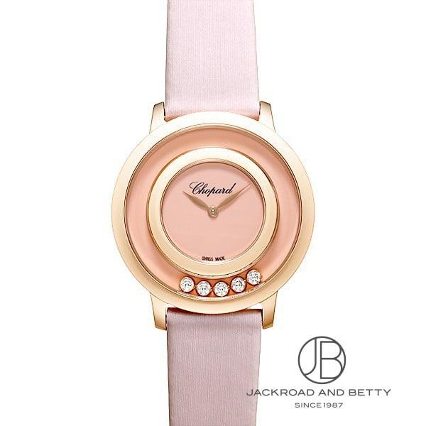 ショパール CHOPARD ハッピーダイヤモンド 209429-5106 新品 時計 レディース
