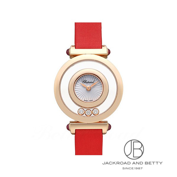 ショパール CHOPARD ハッピーダイヤモンド 204780-5201 新品 時計 レディース