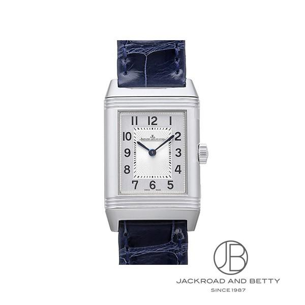 ジャガー・ルクルト JAEGER LE COULTRE レベルソ クラシック スモール Q2618432 新品 時計 レディース