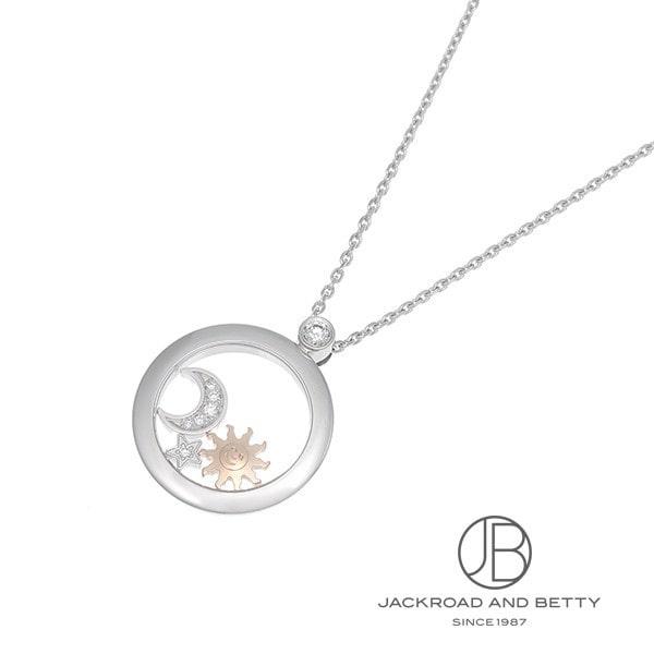 ショパール CHOPARD ハッピーダイヤモンド ネックレス 799434-1201 新品 ジュエリー ブランドジュエリー