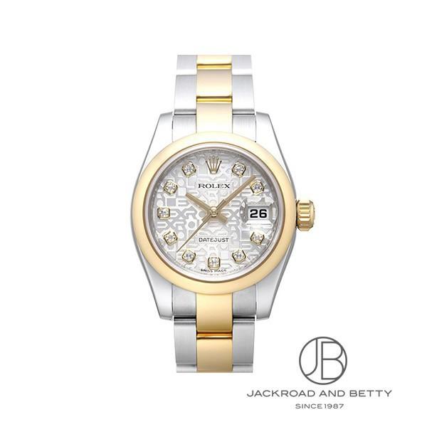 ロレックス ROLEX オイスターパーペチュアルデイトジャスト 179163G 新品 時計 レディース