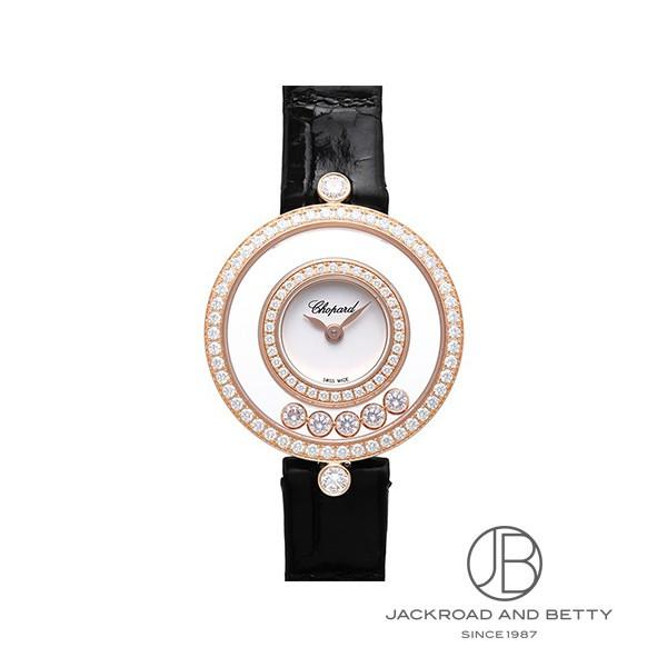 ショパール CHOPARD ハッピーダイヤモンド 203957-5201 新品 時計 レディース