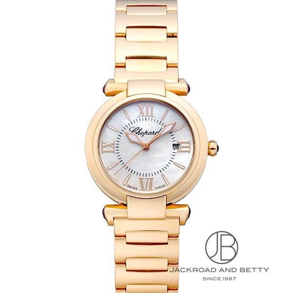 ショパール CHOPARD インペリアーレ 384238-5002 新品 時計 レディース