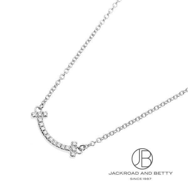ティファニー TIFFANY&Co. Tスマイルペンダント ネックレス (ミニ)ダイヤモンド K18WG 62617802 新品 ジュエリー ブランドジュエリー