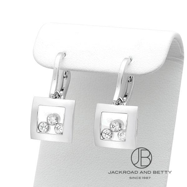 ショパール CHOPARD ハッピーダイヤモンド ピアス 839224-1003 新品 ジュエリー ブランドジュエリー