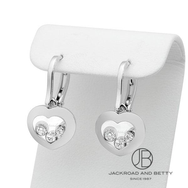 ショパール CHOPARD ハッピーダイヤモンド ピアス 839203-1003 新品 ジュエリー ブランドジュエリー